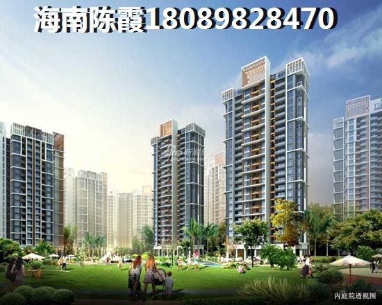 11月份特价:大华·锦绣海岸----95万入住精致一居室